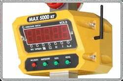 Весы крановые ВСК-5000ВД - фото 19457