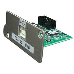 HRA-02 Быстрый USB интерфейс с кабелем для HR-A/HR-AZ - фото 37207