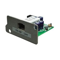 HRA-08 Ethernet интерфейс с ПО WinCT-Plus HR-A/HR-AZ - фото 37208