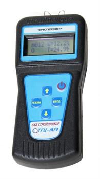 Термогигрометр ТГЦ-МГ4 - фото 6182