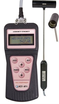 Анемометр ИСП-МГ4 - фото 6192