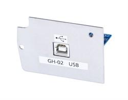 GH-02 USB интерфейс с кабелем для GH, HR-i - фото 96194