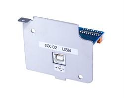 GX-02 USB интерфейс с кабелем для GX, GF - фото 96205