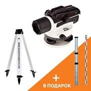 Оптический нивелир ADA RUBER-X32+Light S+подарок Staff3