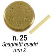 Форма SIRMAN для CONCERTO 5 №25 спагетти Q 2 мм