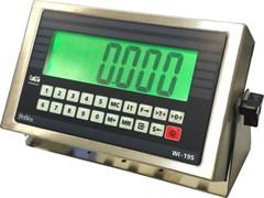 Динамометр сжатия 1 класса по ISO376 (0,24%) ДЭП/7 Госреестр № 66698-17