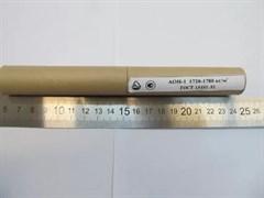 Ареометр общего назначения АОН-1
