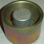 Цилиндр с плунжером  ЦП-75