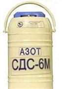 Сосуд Дьюара СДС-6М