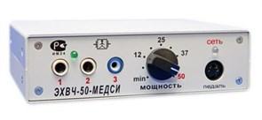 Аппарат электрохирургический высокочастотный ЭХВЧ-50-МЕДСИ (фульгуратор) (50 Вт)