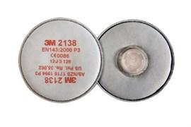 Фильтр противоаэрозольный 3М 2138 (пара)