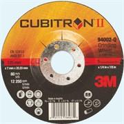 Круг зачистной Cubitron II T27 125мм х 7.0мм х 22мм (94002)