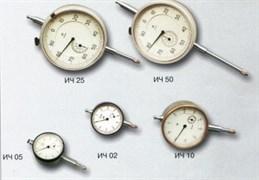 Индикатор ИЧ-05 б/ушк. класс 1