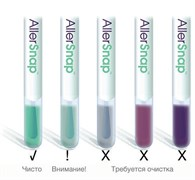 Индикаторные тесты на остаточный белок (для поверхностей) PRO100 ProClean (100) ПРОКЛИН 100шт в упаковке
