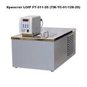 КриостатFT-311-25, -25…+100С, ±0,1С;объем 11 л; компактная настольная модель;190х130/200мм