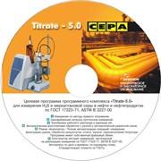 Программное обеспечение Titrate-5.0 Сера