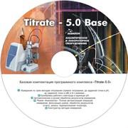 Программное обеспечение Titrate-5.0 Корма