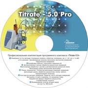 Программное обеспечение Titrate-5.0 Вода-Сульфаты