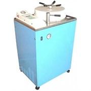 Стерилизатор паровой автоматический с возможностью выбора режимов стерилизации ВКа-75 ПЗ (автоматический)