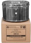 Коробка стерилизационная КФ-6