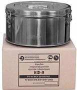 Коробка стерилизационная КФ-9