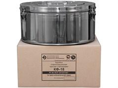 Коробка стерилизационная КФ - 18