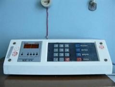 Аппарат ультразвуковой терапии 1.07Ф (три излучателя)