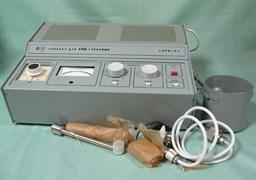 Аппарат для СМВ терапии Луч -4