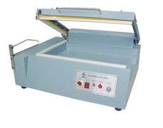 Аппарат для запайки и обрезки BSF-601