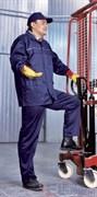 Костюм ВЫМПЕЛ 1 темно-синий (куртка с брюками)