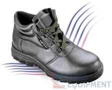 Ботинки кожаные МЕТАЛЛАН с мет. подноском и стелькой