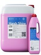 HANDS SHINE - профессиональное средство для бережной ручной мойки. 0,5 кг