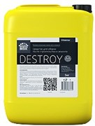 DESTROY - Средство для уборки после строительства и ремонта 1 кг