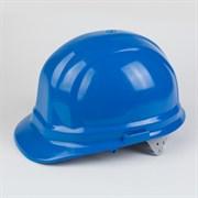 "Защитная каска ""Бриз-5001"" (синий цвет)"