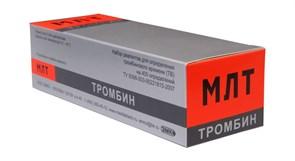Реагент МЛТ-ТРОМБИН