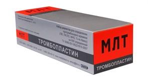 Набор реагентов МЛТ-ТРОМБОПЛАСТИН