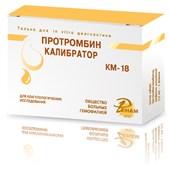 ПРОТРОМБИН-КАЛИБРАТОР (КМ-18)