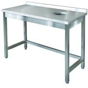 Стол для сбора отходов ITERMA сб-241/1206п