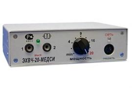 Аппарат электрохирургический высокочастотный ЭХВЧ-20-МЕДСИ (20 Вт)