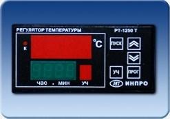 Терморегулятор РТ-1250Т