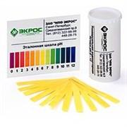 Индикаторная бумага универсальная pH 0-12 ЭКРОС