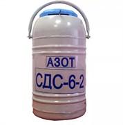 Сосуд Дьюара СДС-6-2
