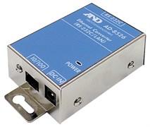AD-8526 Ethernet конвертер