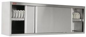 Шкаф ANGELO PO настенный для тарелок 20PSC