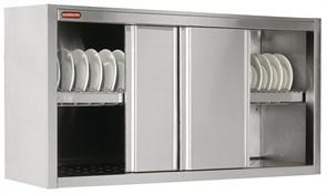 Шкаф ANGELO PO настенный для тарелок 14PSC